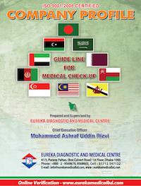 Eureka Diagnostic & Medical Center
